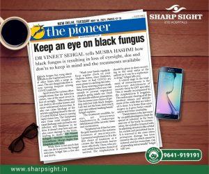 Keep an eye on black fungus